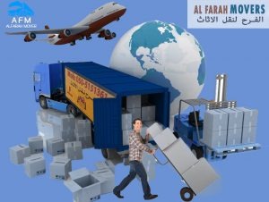 Alfarah movers and packers have its own trucks, man with a van and directly contracts with air traveling companies so the moving of your luggage easy and in a fastest possible way.